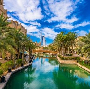 Les 7 Emirats
