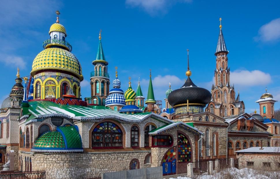Kazan (c) Travel Europe