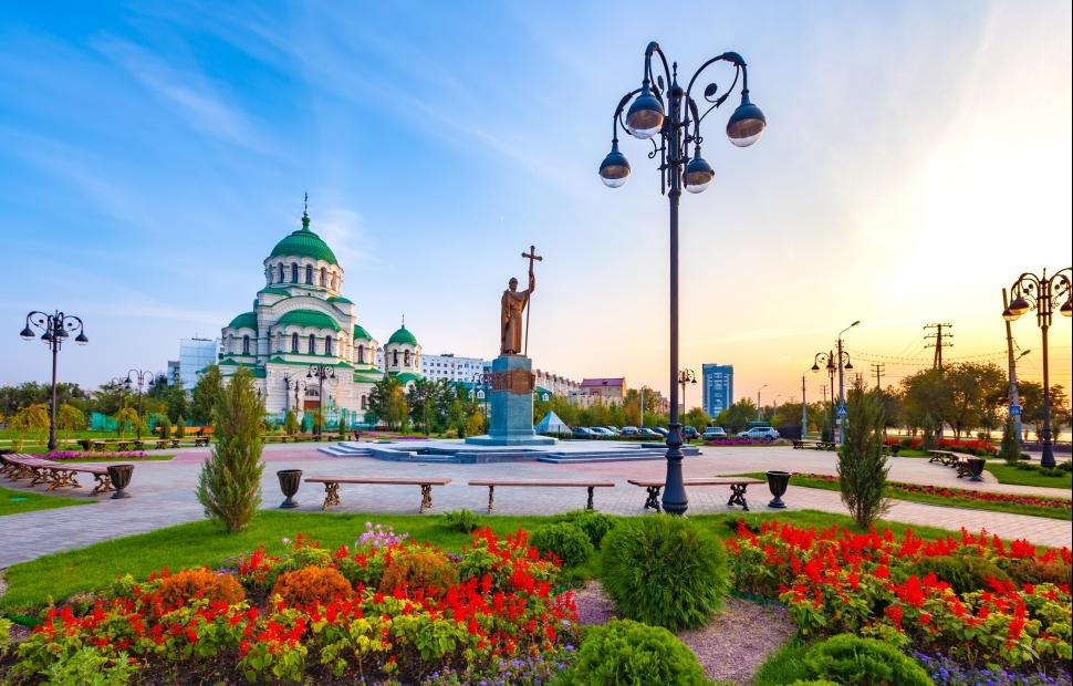 Astrakhan (c) AdobeStock