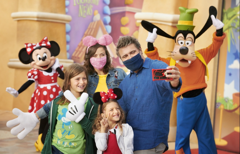 � Disney (20)
